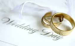 MARRIAGE BASED RESIDENCY